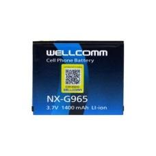 Battery Nexian G 965