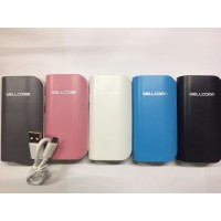 POWERBANK SU-44